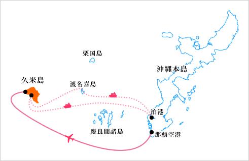 久米島地図